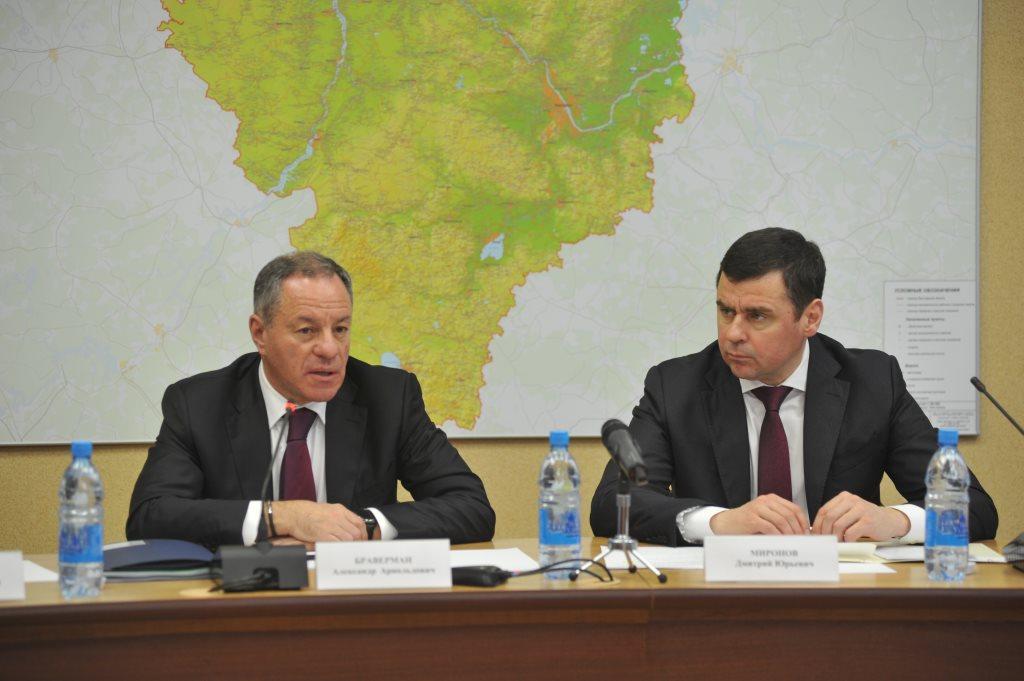 Шесть инвестпроектов региона получат кредитно-гарантийную поддержку Федеральной корпорации по развитию МСП