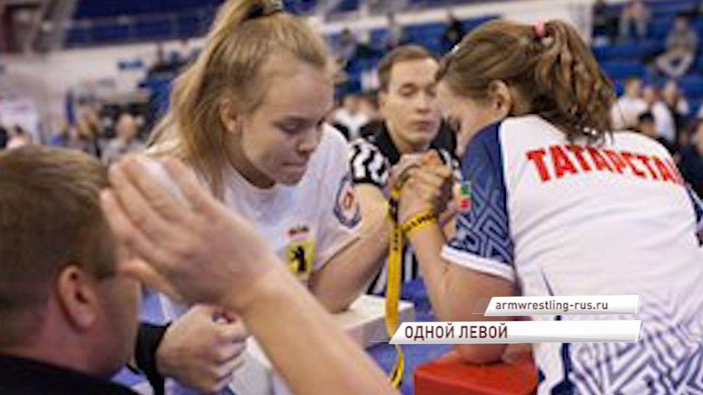 Алика Смирнова стала серебряным призером чемпионата России по армрестлингу