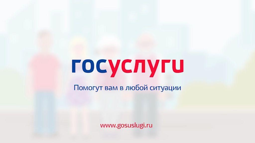 Работники МФЦ Ярославской области начали поквартирный обход граждан