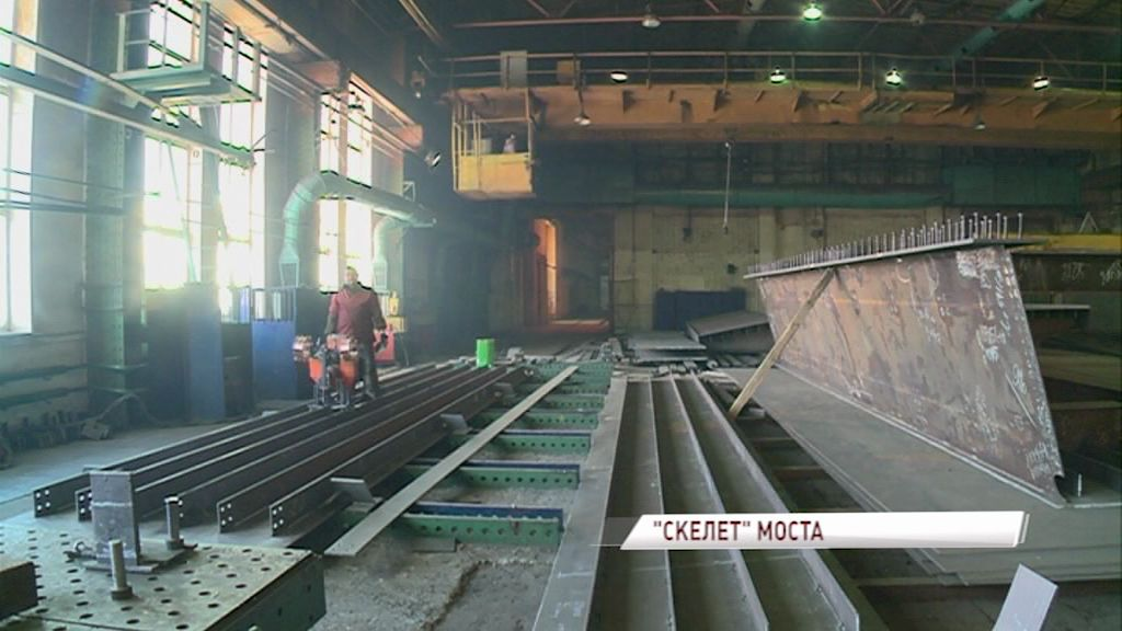 Возведение нового моста через Которосль выходит на новый этап