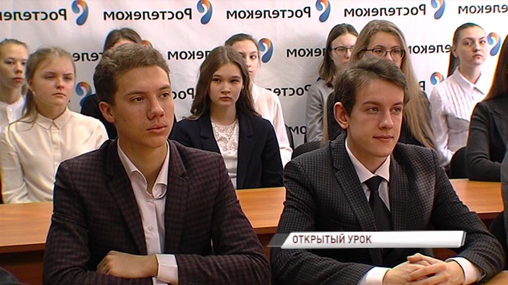 В России стартовала серия занятий для старшеклассников в режиме онлайн