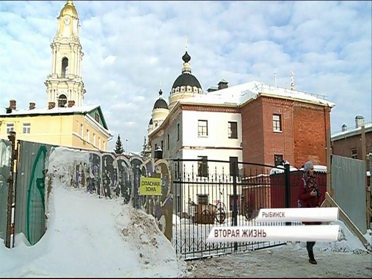В Рыбинске восстановили Дом Шемякиной
