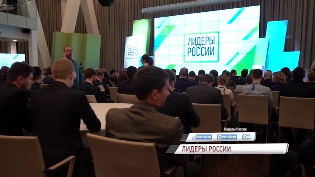 Ярославец борется за победу в конкурсе «Лидеры России»