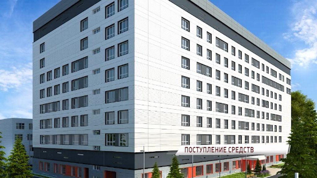 На строительство нового корпуса онкологической больницы выделили 800 миллионов рублей