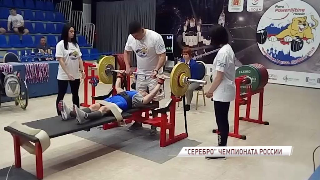 Ярославна завоевала «серебро» на Чемпионате России по пауэрлифтингу