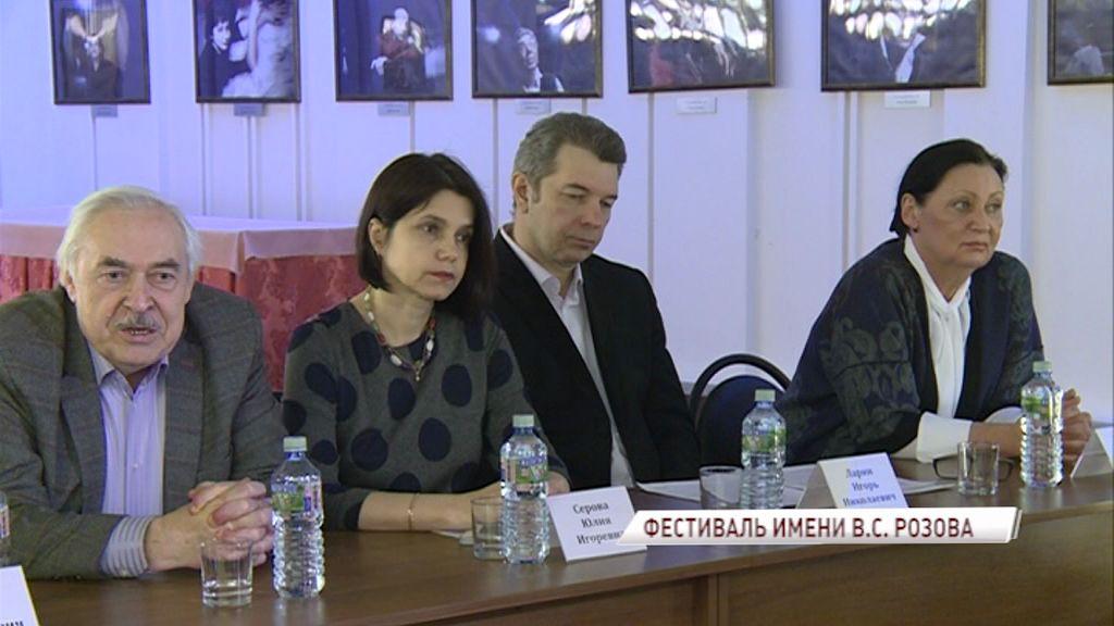 В Ярославле стартовал театральный фестиваль имени Виктора Розова