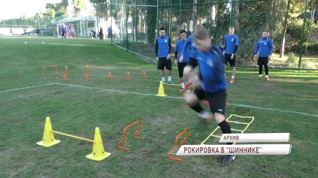 У «Шинника» новый спортивный директор