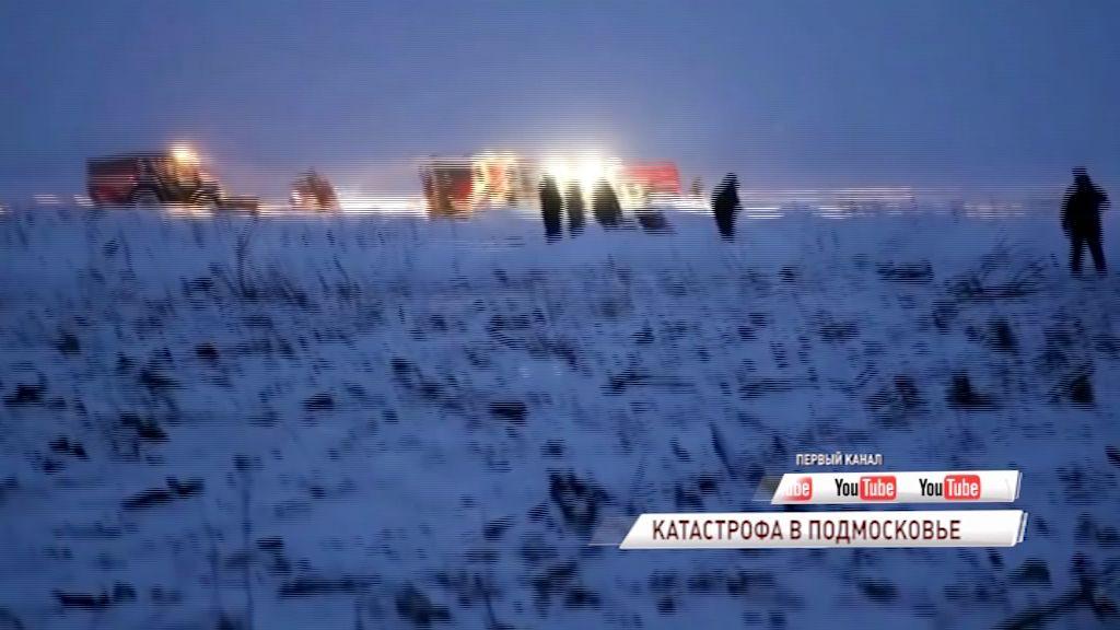 Генеральный директор ярославского аэропорта прокомментировал ситуацию с крушением АН-148