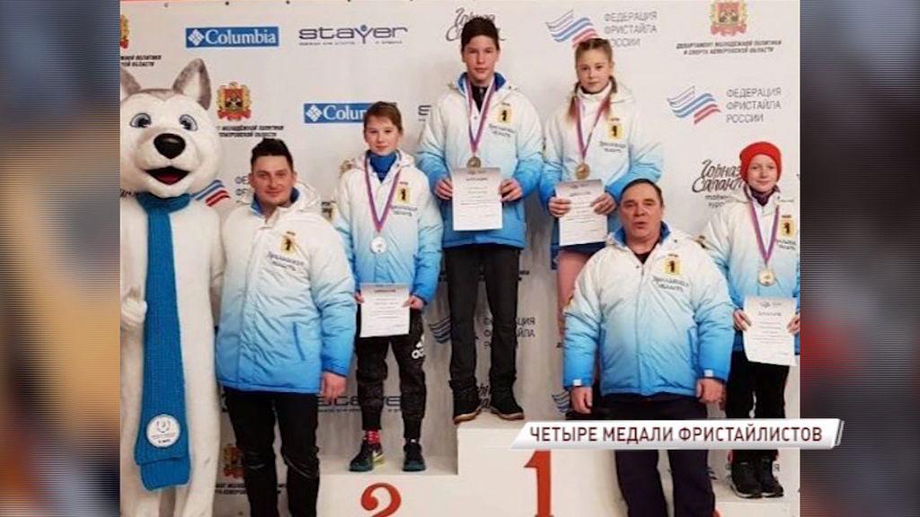 Ярославские фристайлисты успешно выступили на первенстве России