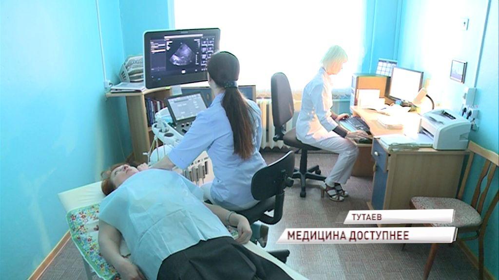 В Тутаевской центральной районной больнице после большого ремонта открылось эндоскопическое отделение