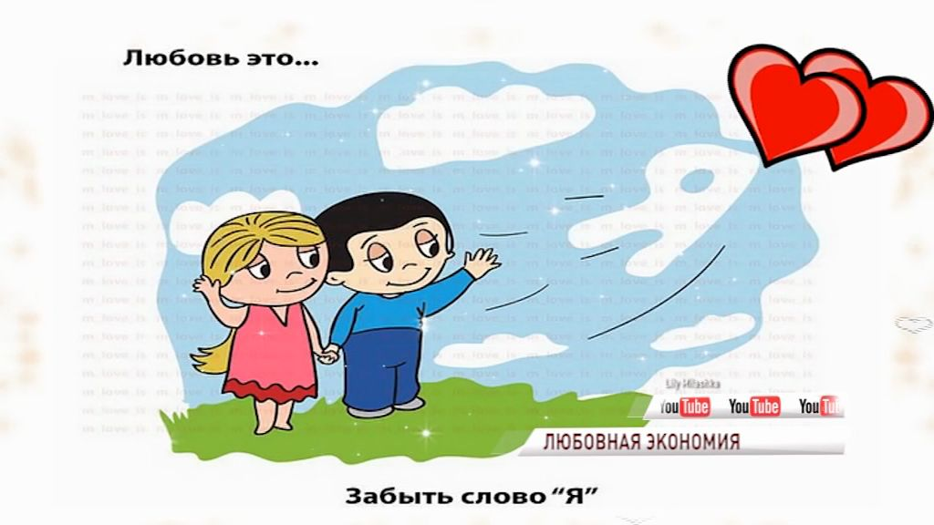 Стало известно, сколько россияне готовы потратить на День всех влюбленных