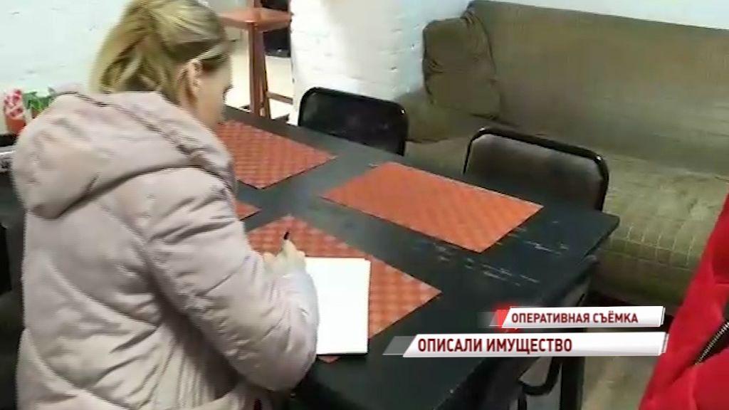 Приставы описали имущество миниотеля на Чкалова