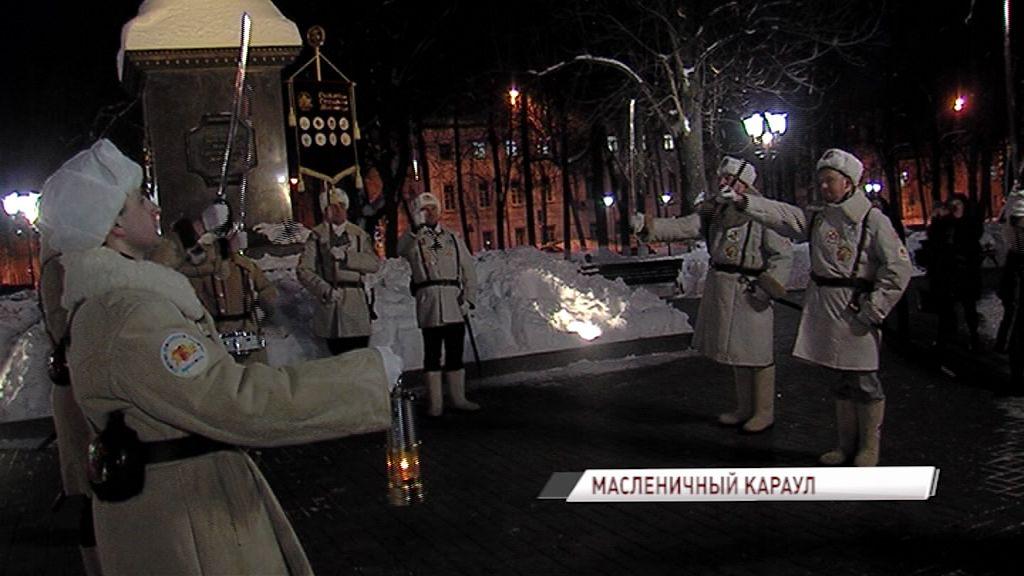 В Ярославле появились масленичные караульные