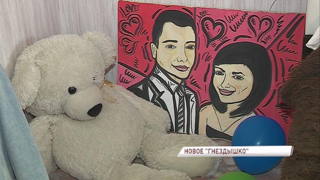 Ярославская пара праздник всех влюбленных встретит в новой квартире благодаря губернаторской программе