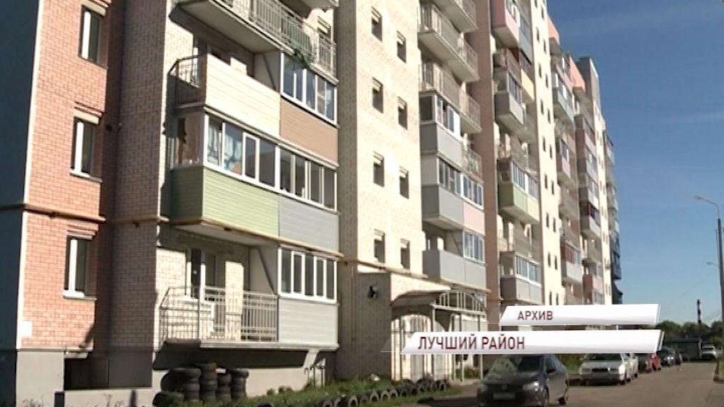 Фрунзенский район жалуется на едкий смог