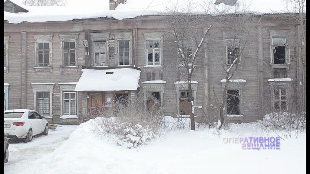В Ярославле загорелся дом на улице 1905 года