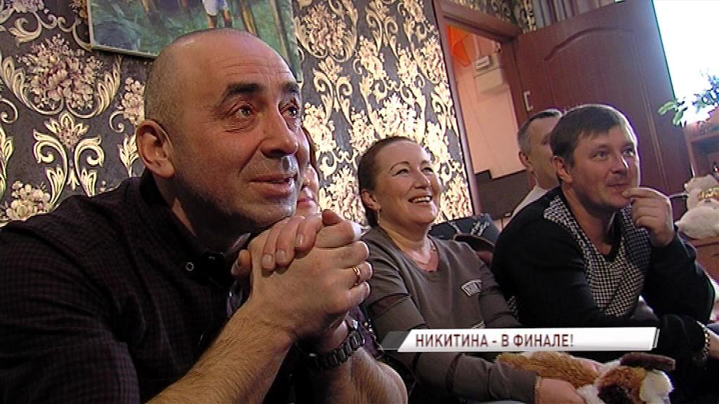 Один шаг до медалей: как болели за ярославскую фристайлистку в родном городе