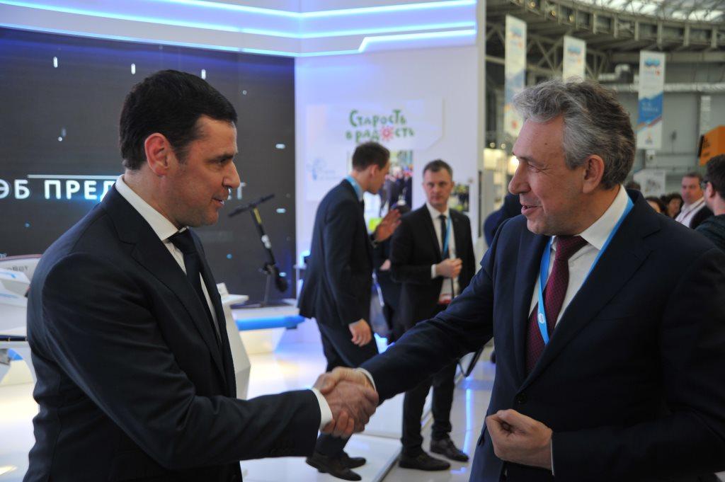 Внешэкономбанк и Агентство стратегических инициатив поддержат инвестпроекты Ярославской области