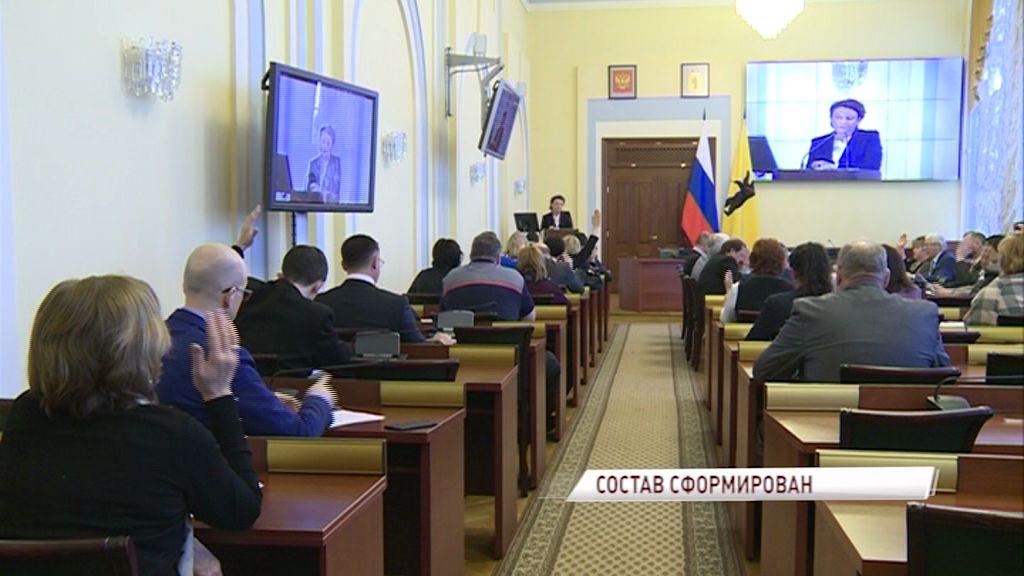 Общественная палата Ярославской области нового созыва полностью укомплектована