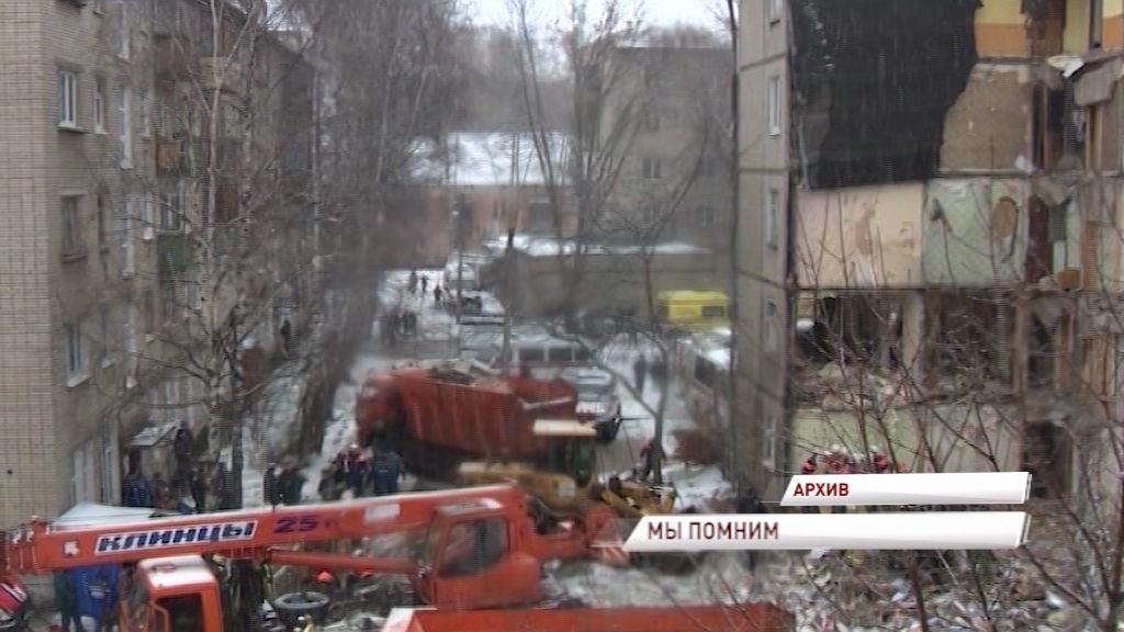 В Ярославле вспоминают жертв взрыва газа, произошедшего два года назад