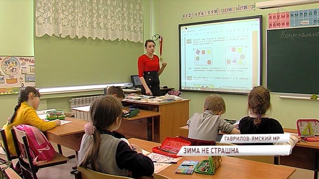 Школьники и учителя больше не мерзнут: в деревне Поляна заработала газовая котельная