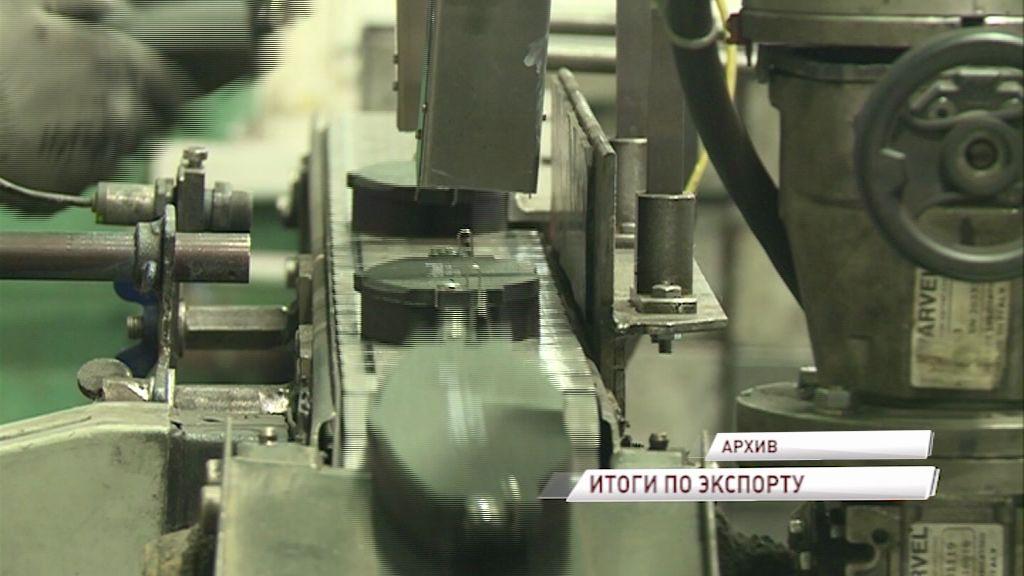 Ярославский центр экспорта подвел первые итоги работы