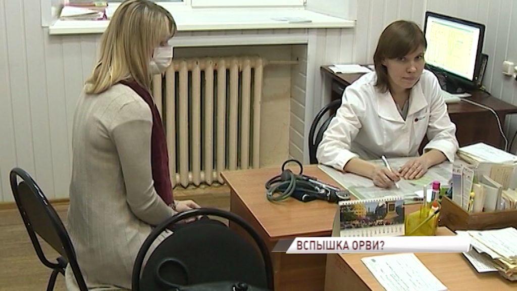 Гриппом и ОРВИ в Ярославской области заболело восемь тысяч человек