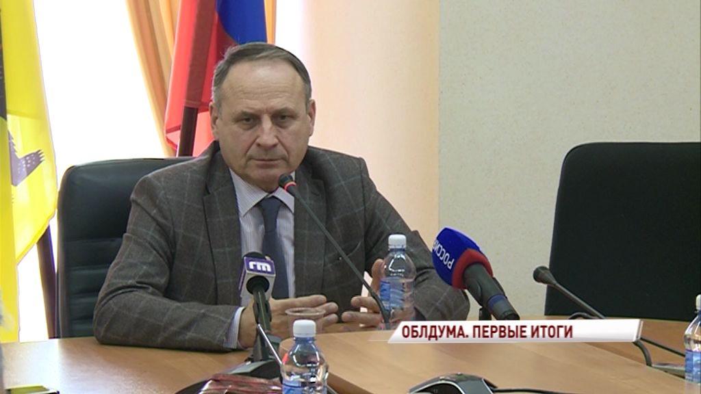 Председатель областной думы Михаил Боровицкий рассказал, каким он видит идеального депутата