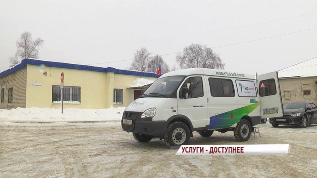 Жители отдаленных уголков региона смогут оплачивать счета в мобильных офисах