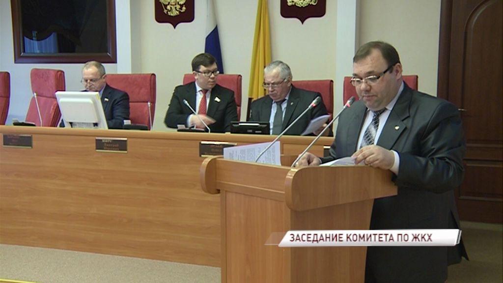 Заседание комитета облдумы: строительство новых газопроводов и решение проблем с долгами за газ