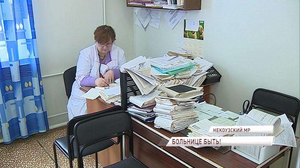 В поселке Борок снова заработала больница