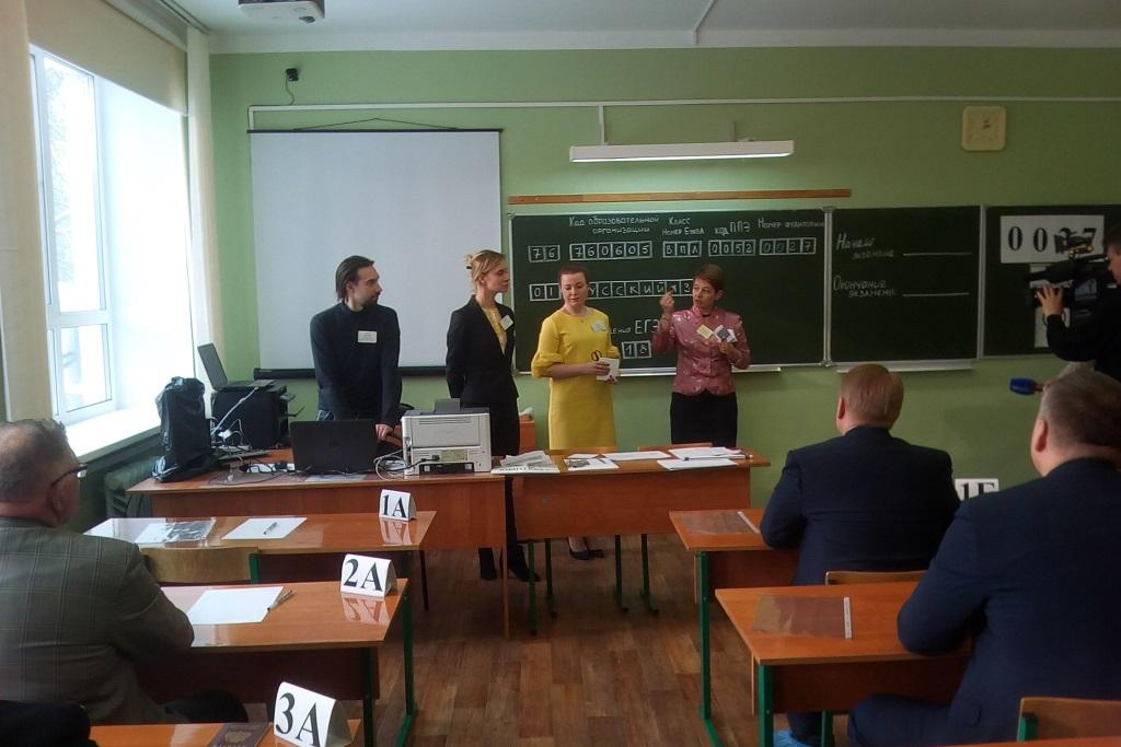 Ярославские депутаты попробовали сдать ЕГЭ по русскому языку