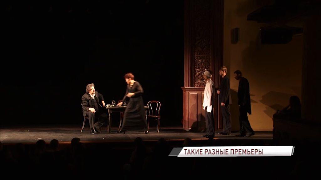 Театральные будни: в Уфе – Волковский с гастролями, в Белграде – постановка под руководством ярославца