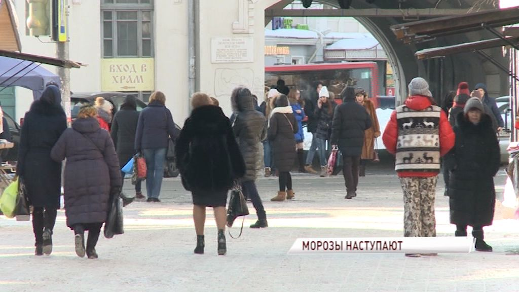 На Ярославскую область надвигаются 35-градусные морозы