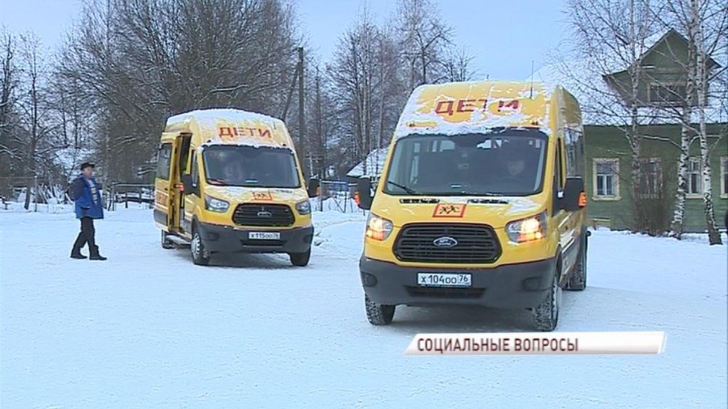 Депутаты Ярославской областной думы обсудили безопасность перевозок дошколят и меры поддержки детей-сирот