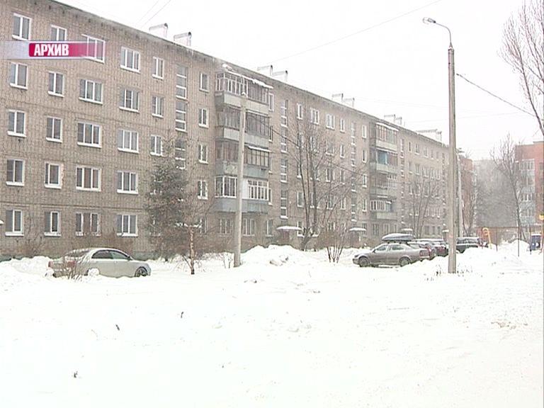 Мэр Ярославля ввел режим повышенной готовности в связи с наступающими аномальными морозами