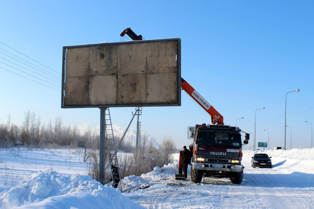 В Ярославле сносят незаконные рекламные щиты
