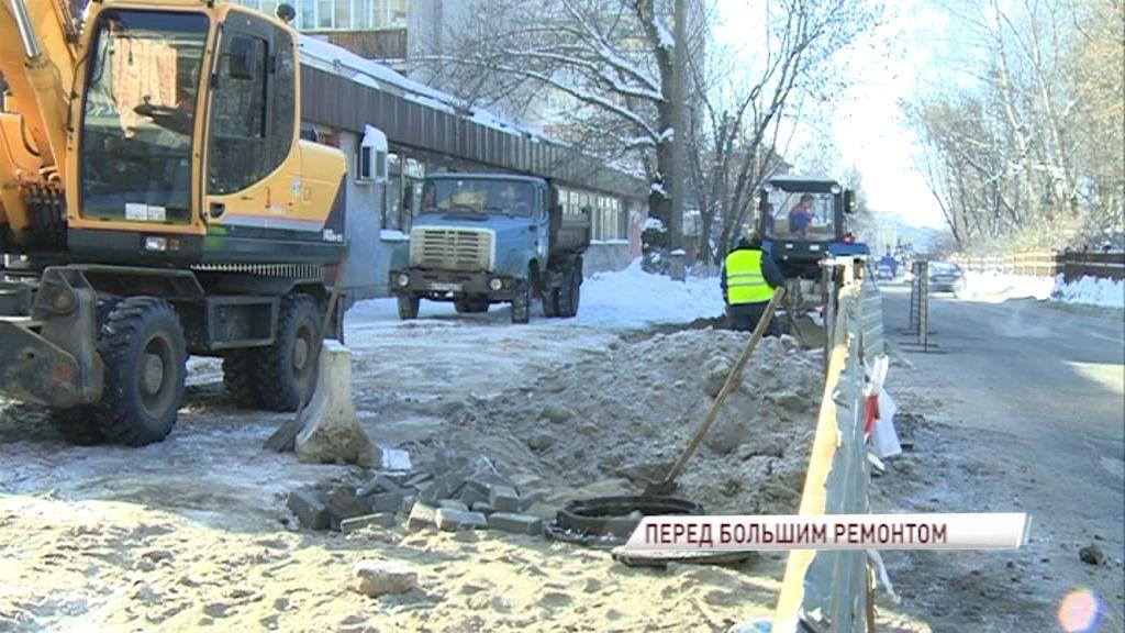 В Ярославле готовятся к масштабному строительству дорог