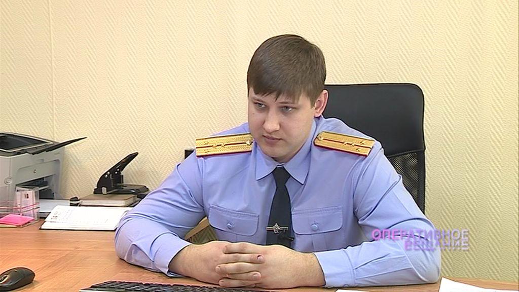 Следователь ярославского следкома рассказал о своей работе накануне Дня защитника Отечества