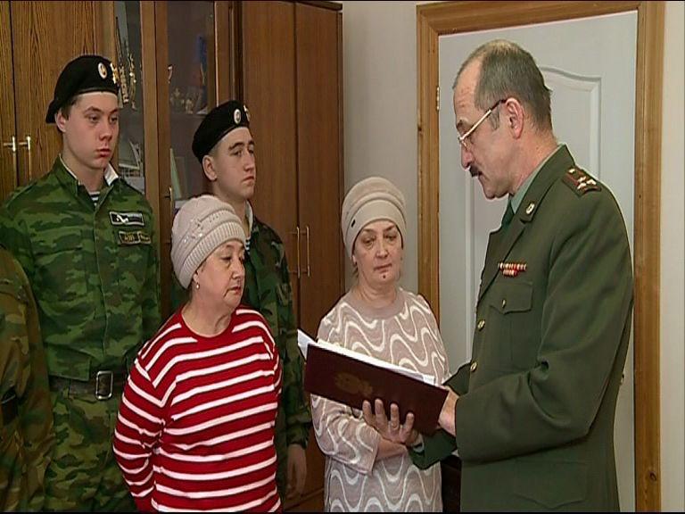 День защитника Отечества: встречаемся с героями и поздравляем любимых мужчин