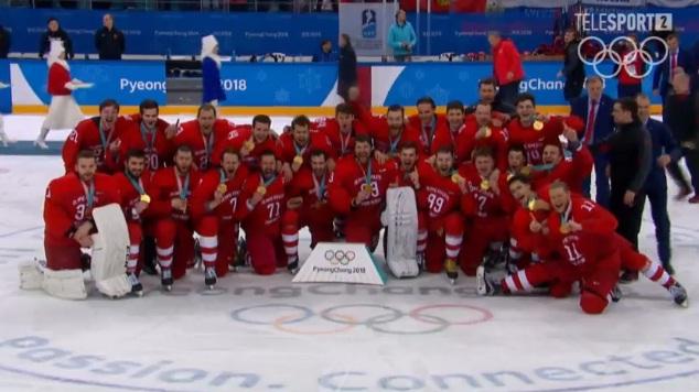 Сборная России по хоккею – чемпион Олимпиады: ярославцы завоевали золотые медали