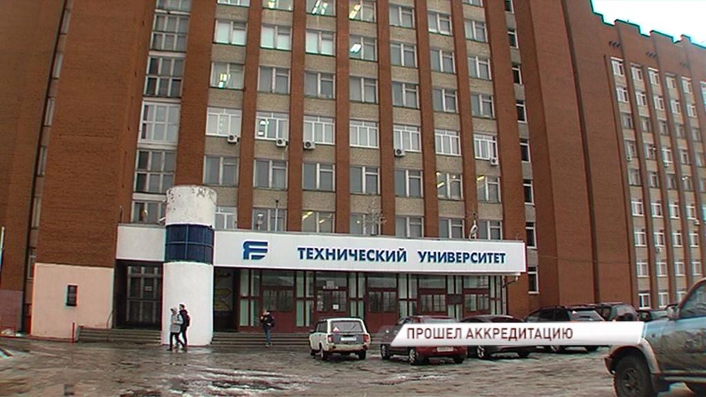 В крупнейшем вузе Ярославля сменился ректор