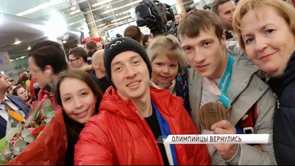 Олимпийская сборная России вернулась из Южной Кореи