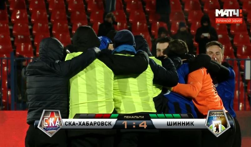 Большая победа: «Шинник» вышел в полуфинал Кубка России