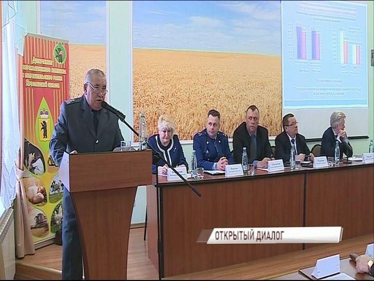 В Ярославле обсудили вопросы повышения качества сельскохозяйственной продукции