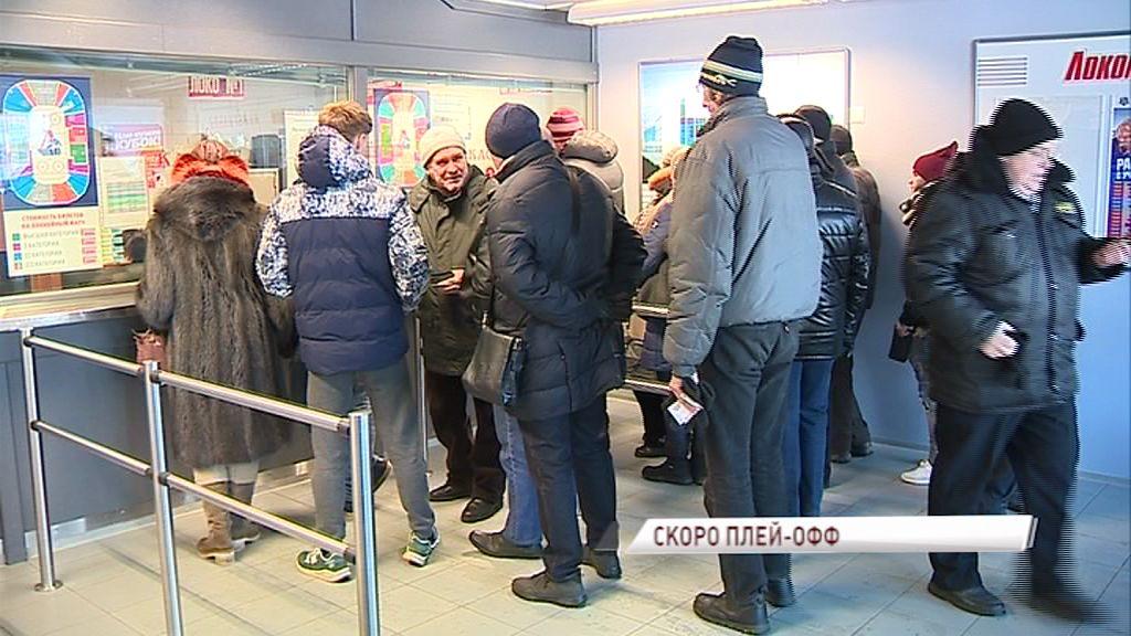 В Ярославле началась продажа билетов на стартовые матчи предстоящего розыгрыша Кубка Гагарина