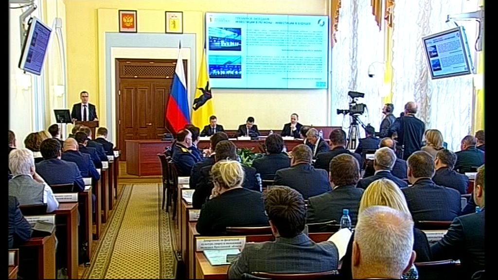 Заседание правительства Ярославской области от 28.02.2018