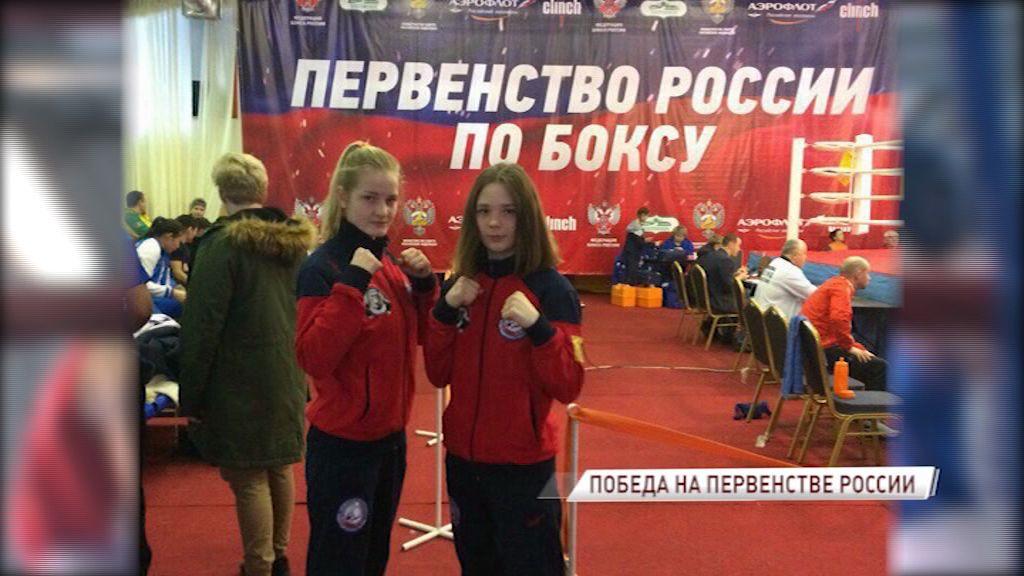 Ярославская спортсменка завоевала золото на Первенстве России по боксу