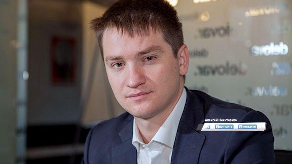 Семье Алексея Никитченко, погибшего в авиакатастрофе в Подмосковье, окажут материальную помощь