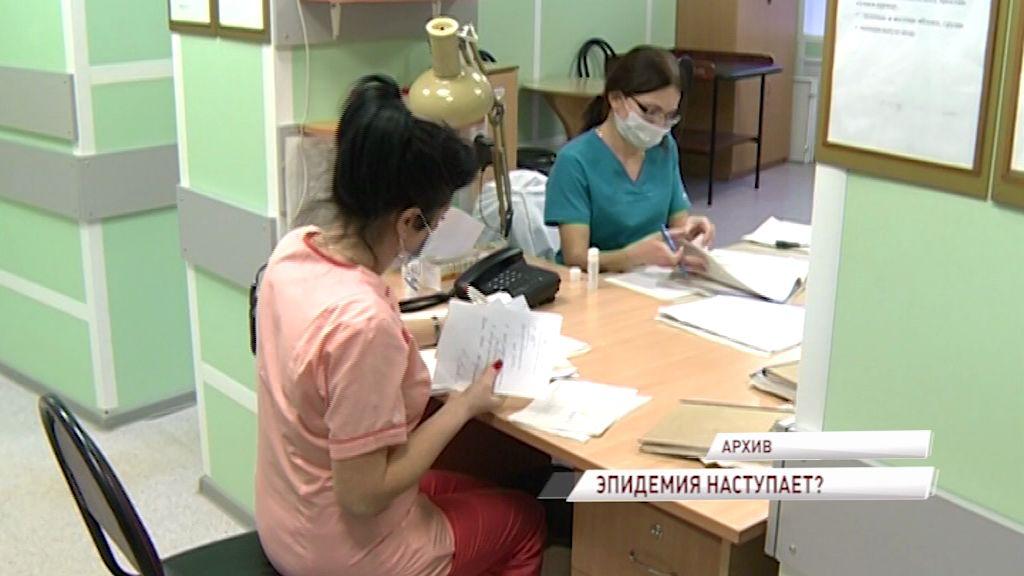 В Рыбинске началась эпидемия гриппа и ОРВИ